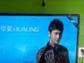 华菱液晶电视32寸全新三星屏