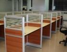 现代办公家具 办公桌 办公椅 屏风组合 会议桌 文件柜等厂家