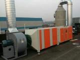 优质的光氧催化设备在哪买,湖北光氧催化废气净化器