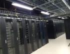 天津世达网络IDC 香港服务器租用