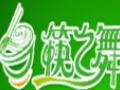 筷之舞果蔬面加盟