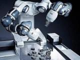 2020年越南自动化及机器人展览会