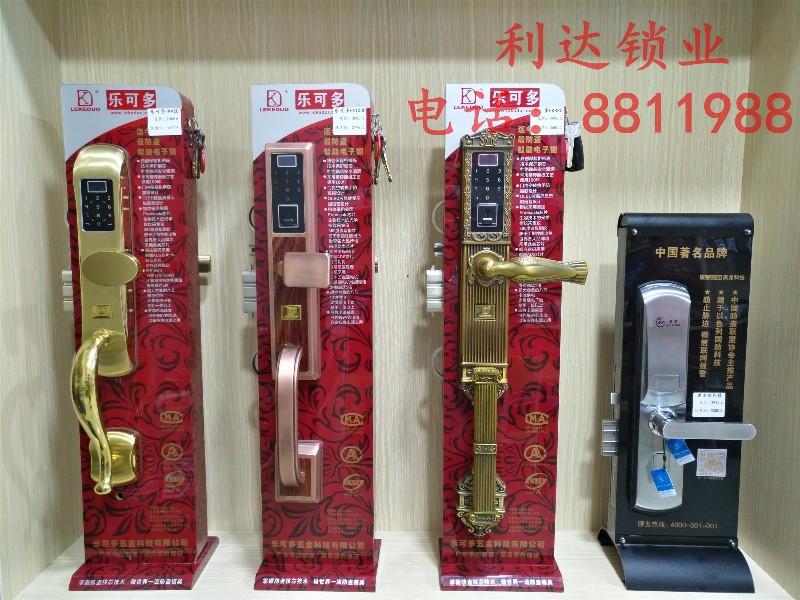 信宜专业上门开锁 换锁 修锁 配汽车钥匙 换指纹锁 密码锁