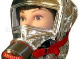 防面具,防火逃生面具,消防火灾逃生面具,防烟呼吸器厂家、