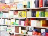 威海企业画册印刷,宣传册,产品目录,书刊杂志说明书,彩页单张