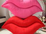 创意性感迷人红唇嘴唇抱枕 毛绒玩具 女生布娃娃生日礼物 可混批