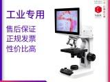 深圳爱科学工业显微镜一体式优质服务