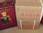 杭州14年茅台酒回收 回收92年五粮液 哪里有回收的