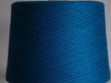 内蒙古鄂尔多斯市产100%粗纺羊绒纱线 批发
