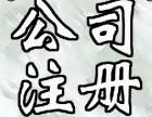 代办南京地区物流公司 快运搬家货运营业执照中大物流推广免费