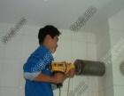 陈龙打孔空调打孔热水器孔油烟机孔切墙切地沟服务