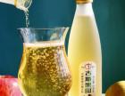 烟台苹果吉斯果园 发酵型苹果醋饮料 烟台苹果莱阳梨为原料生