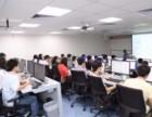 海淀软件开发培训班,Java基础,HTML5