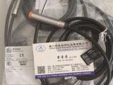 OGH201 OGH201 德国ifm光电传感器