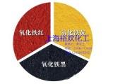 4180朗盛拜耳乐合成氧化红4180颜料免费试用样品