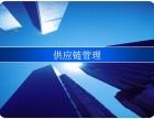 鑫阳企业内训课程