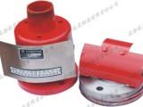 消防器材,消防设备,泡沫产生器(卧式PC