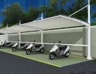 新型结构膜自行车棚