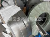 不锈钢304钢带 卷带 宽薄带 打包带 冲压件加工等 冷轧钢带