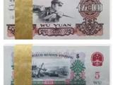 中山正规回收兑换旧版人民币 旧纸币兑换价格表