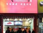 山师东路 水云间商场门口 酒楼餐饮 商业街卖场