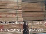 大径漆木板材 柒木供应 所罗门漆木厂家直销