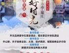 大好时光-华东五市+周庄双飞6日游