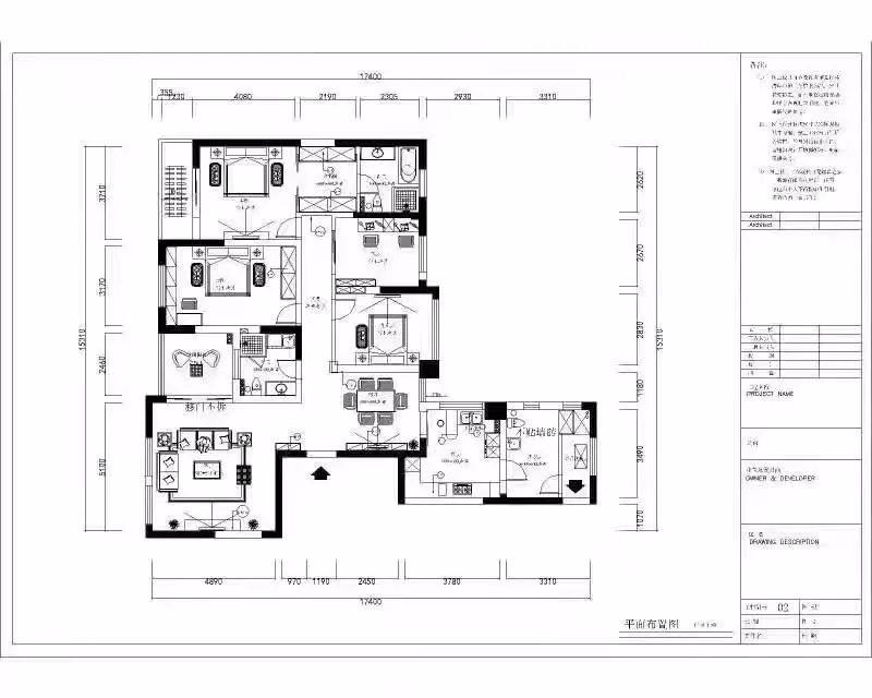 重庆室CAD软件课程培训