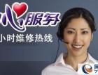 南京江宁区油烟机不启动 不抽烟不工作维修电话 专业