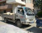 赣州高校区附近哪里有个人货车出租 小许货运
