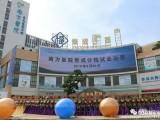广州越秀区医养结合养老院收费标准 泰成逸园简介费用流程地址