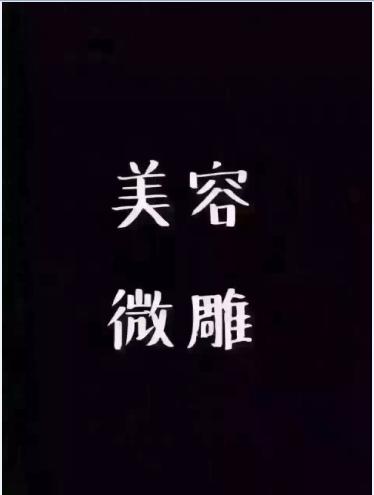 柳州尚赫减肥行业领导者免费加盟培训 柳州尚赫第一人