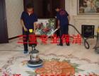 三亚舒心保洁海南十佳家政公司-三亚注册正规保洁公司