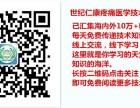 北京膝骨关节炎畸形通拨透骨复位术密训班