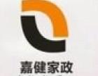 杭州家庭保洁 开荒保洁 物业保洁那家好