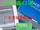 新兴市劳保用品批发一次性PE手套生产厂家供货君灿劳保公司01