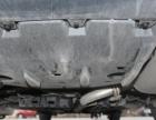二手车 丰田 凯美瑞 2015款 2.0G 领先版【代过户、有质