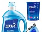 厂家批发蓝月亮洗衣液及洗发水加盟 渔具