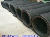 厂家直供挖泥船橡胶软管 挖泥船专用胶管 大口径排泥排水胶管