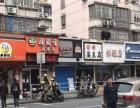 黄浦区 九院门口 制造局路一楼沿街 小店面转让