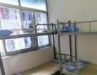龙华地铁站大学生日租求职公寓床位出租