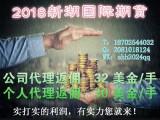 广州期货投资,广州期货代理加盟