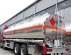 转让 油罐车解放25吨铝合金运油车出售