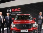 广汽传祺GS7全球**,与国际汽车品牌同台竞技