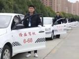 上海宝山真大路附近驾校 车接送拿证快报名立减300