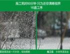 雨季您不需要的朦胧美 视线模糊影响行车安全