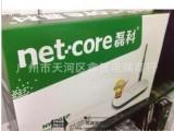 磊科NW705p 超值的150M 高速宽带无线路由器 无QOS功