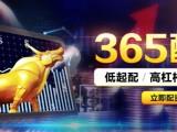 杭州股票配资客户较关心的就是费用问题 365配资 低利息