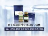GBW(E)082459a,PVC邻苯二甲酸酯标准物质