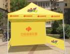 天津帐篷销售帐篷定做展销帐篷广告帐篷